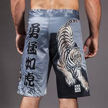 Meerkatsu Midnight Tiger Shorts